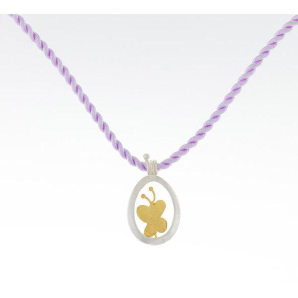 Αβγό πεταλούδα ασημένιο δώρο παιδικό για το Πάσχα
